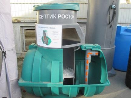 Очистное сооружение от компании «ЭкоПром»