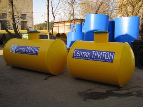 Очистные емкости для локальной канализации