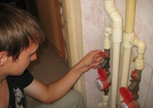 Отключение подачи воды в квартире
