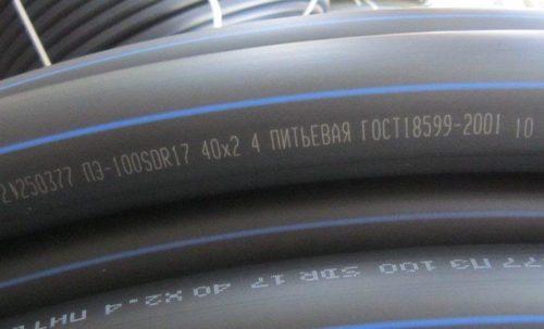 Узнать диаметр, а также некоторые эксплуатационные характеристики ПНД трубы вы сможете по маркировке
