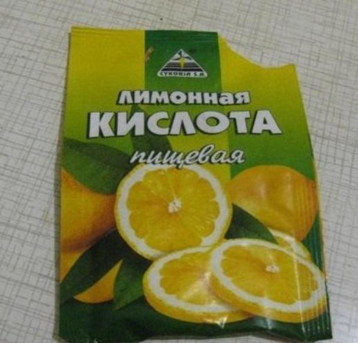 Обычная пищевая лимонная кислота – лучше средства от накипи и известкового налета