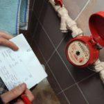 Как снять показания счетчика воды и правильно внести их в личный кабинет для оплаты в интернете