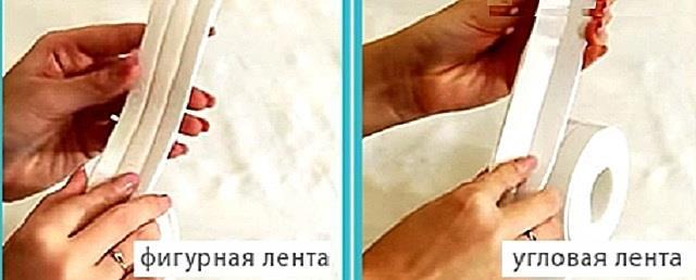 Отличия между видами самоклеящихся лент