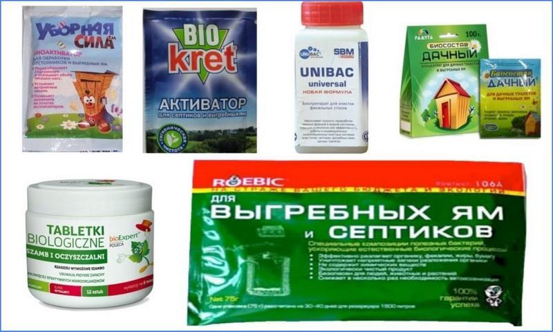 Биологические средства