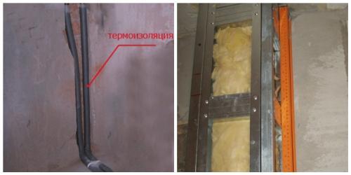 Полимерные трубы желательно утеплять и при укладке в стене, и при укладке в короб