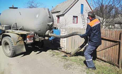 откачка канализационной емкости